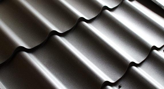 Bingo Steel Roof Profile
